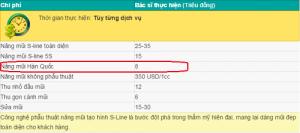 Nâng mũi Hàn Quốc giá bao nhiêu tiền? Tại sao có sự chênh lệch về giá?